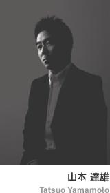 山本 達雄 Tatsuo Yamamoto